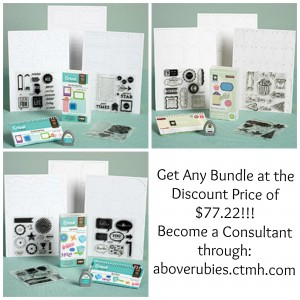 CTMH Cricut Cartridge Discount