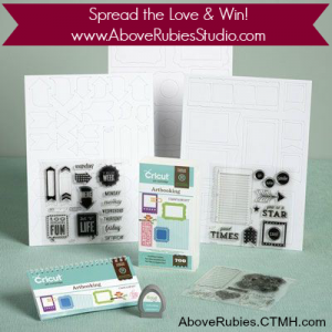 Artbooking Cricut Bundle Giveaway